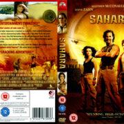 Sahara (2005) R2