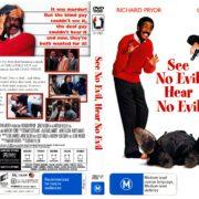 See No Evil, Hear No Evil (1989) WS R4