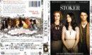 Stoker (2013) WS R1