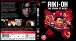 Story of Ricky (1991) Blu-Ray UK