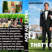 THAT'S MY BOY (2012) Custom – Greek Front Cover
