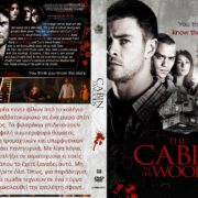 THE CABIN IN THE WOODS (2011) Custom – Greek Front Cover