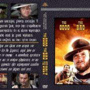 THE GOOD, THE BAD AND THE UGLY (1966) – Greek DVD Cover