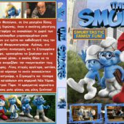 THE SMURFS (2011) Custom – Greek Front Cover