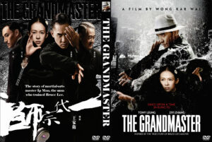 THE_GRANDMASTER_2013_R0_CUSTOM-[front]-[www.getdvdcovers.com]