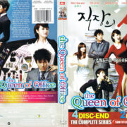 The Queen Of Office (2013) Korea Custom