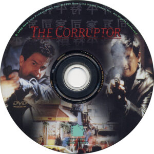 The_Corruptor_R1_(1999)-[cd]-[www.GetDVDCovers.com]