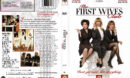 The First Wives Club (1996) WS R1