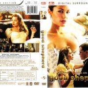The Good Shepherd (2006) WS R1