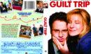 The Guilt Trip (2012) R1