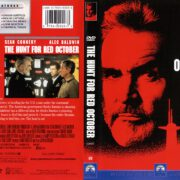 The Hunt For Red October (1990) WS R1
