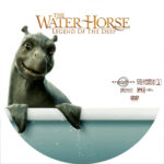 The Water Horse: Legend Of The Deep (2007) R1