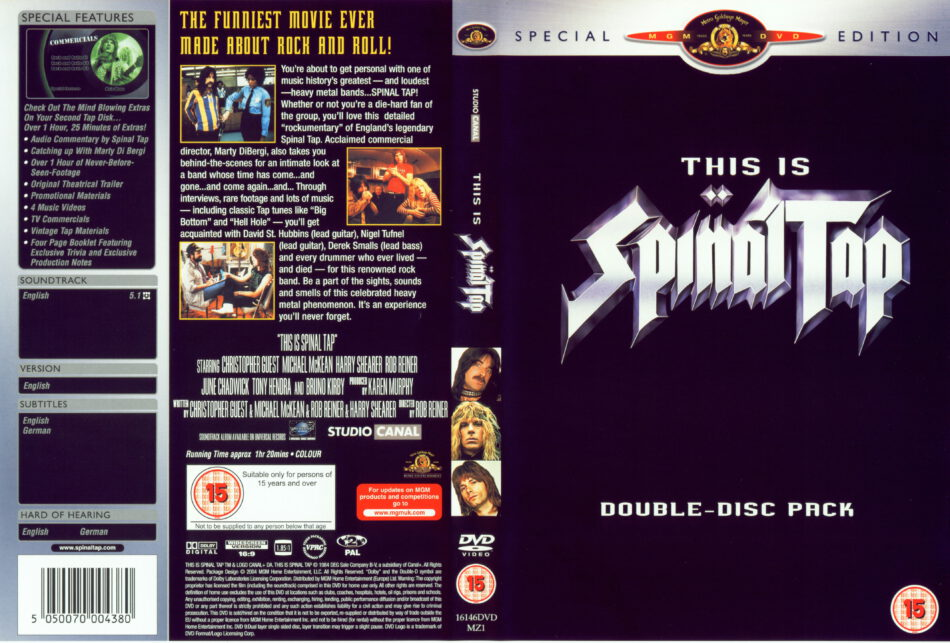 This Is Spinal Tap (1984) SE R2 - Movie DVD - CD Label, DVD