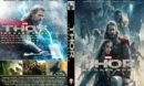 Thor The Dark World (2013) R0 Custom Front DVD Cover
