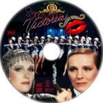 Victor Victoria (1982) R1 Custom DVD label
