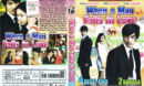 When A Man Falls In Love: The Complete Series (2013) WS R1 Korea
