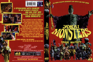 Yokai Monsters - Spook Warfare DONE