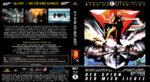 James Bond 007: Der Spion der mich liebte (1977) R2 Blu-ray German