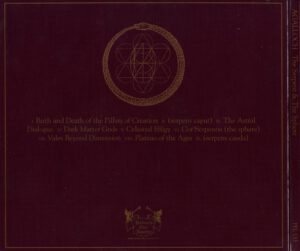 Agalloch - The Serpent & The Sphere - Back