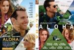Aloha (2015) Custom DVD Cover