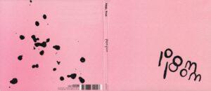 Ariel Pink - Pom Pom (DigipackFront)
