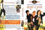 Benny & Joon (1993) R1
