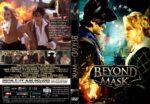 Beyond The Mask (2015) R1 CUSTOM