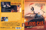 Blood Car (2015)