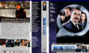 Blue Bloods - Staffel 3 (2012) german custom