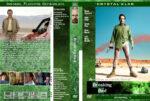 Breaking Bad – Staffel 1 (2008) german custom