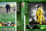 Breaking Bad – Staffel 3 (2010) german custom