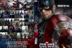 Captain America: Civil War (2016) Custom Dvd Cover