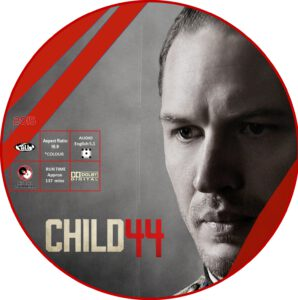 child 44 dvd label