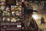 China 9, Liberty 37 (1978) R0 Custom DVD Cover