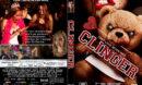 Clinger (2015) R1 CUSTOM DVD Cover