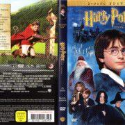 Harry Potter und der Stein der Weisen (2001) R2 German