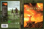 Anatevka – Gold Edition (1971) R2 German