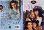 Meerjungfrauen küssen besser (1990) R2 German