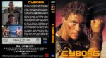 Cyborg (1989) R2 Custom Blu-Ray DVD Cover (German)