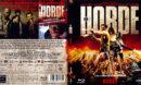 Die Horde (2009) R2 Blu-Ray German