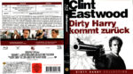 Dirty Harry 4: Dirty Harry kommt zurück (1983) R2 Blu-Ray German
