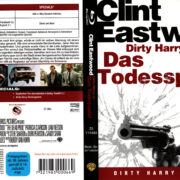 Dirty Harry 5: Das Todesspiel (1988) R2 Blu-Ray German