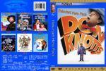 Don Knotts Relucant Hero Pack (1964-1980) R1 Custom Cover