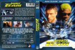 Double Team (Jean-Claude Van Damme Collection) (1997) R2 German
