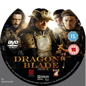 Dragon Blade DvD disc