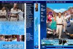 Eureka – Staffel 3 (2008) R2 german custom