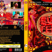 Evil Feed (2013) R2 Blu-Ray German