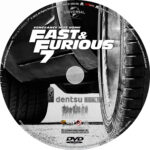 Fast and Furious 7 (2015) R0 Custom Label