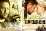 Fathers And Daughters (2015) R1 CUSTOM DVD Cover