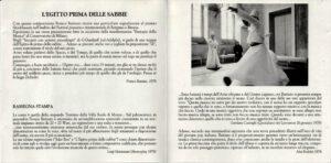 Franco Battiato - L'Egitto Prima Delle Sabbie - Booklet (2-2)